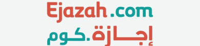 Ejazah Coupon