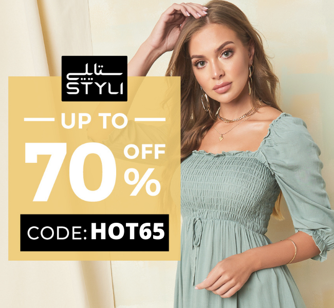 Styli Promo codes & Coupons